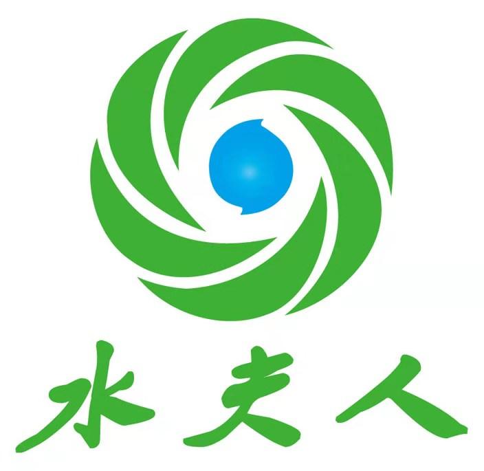 水夫人(福建)环保科技股份有限公司