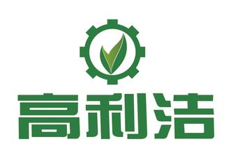 洁家环保设备科技有限公司